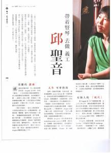 U Magazine_100714_A