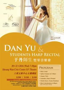 dan_yu_recital_a4_leaflet_f