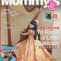 expressweekly_rosecover