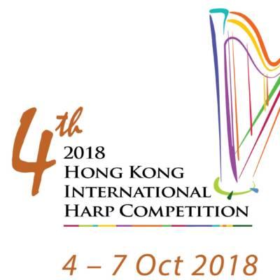 HC043_4th_HKHC_2018_Leaflet_03_CS5_Front-A-Trim
