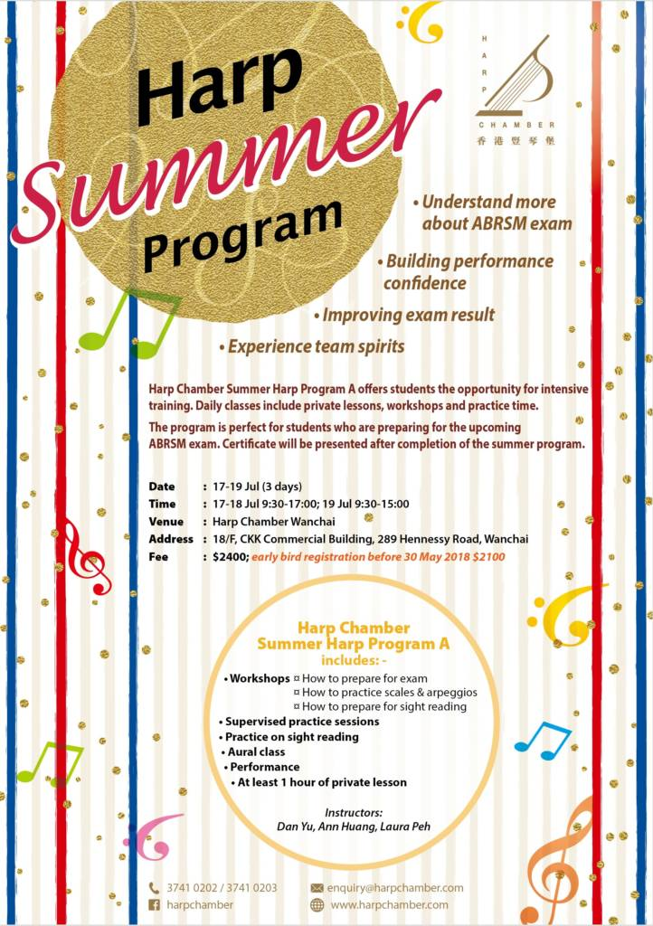 Harp Summer Program | Harp Chamber